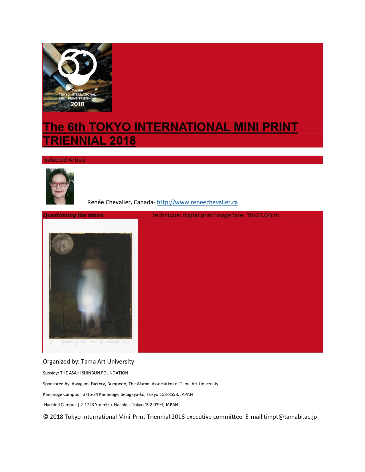 6th TOKYO INTERNATIONAL MINI PRINT TRIENNIAL 2018 (378K)